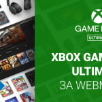 Xbox Game Pass Ultimate за WebMoney